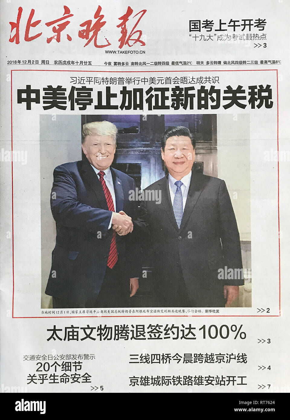 Beijing, China. 2nd Dec, 2018. One of China's top, government-run newspapers featuring a front page story on G20 trade talks between the U.S. and China (U.S. President Donald Trump (L) and Chinese President Xi Jinping), is sold in Beijing on December 2, 2018. The U.S. and China agreed to halt additional tariffs for 90 days. Credit: Todd Lee/ZUMA Wire/ZUMAPRESS.com/Alamy Live News - Stock Image