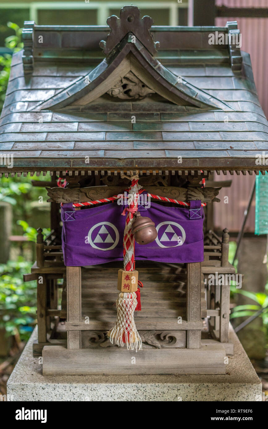 Setagaya, Tokyo, Japan - August 19, 2017: Benten-sha Small shinto shrine located inside Kitazawa Hachiman Jinja shrine complex. Stock Photo