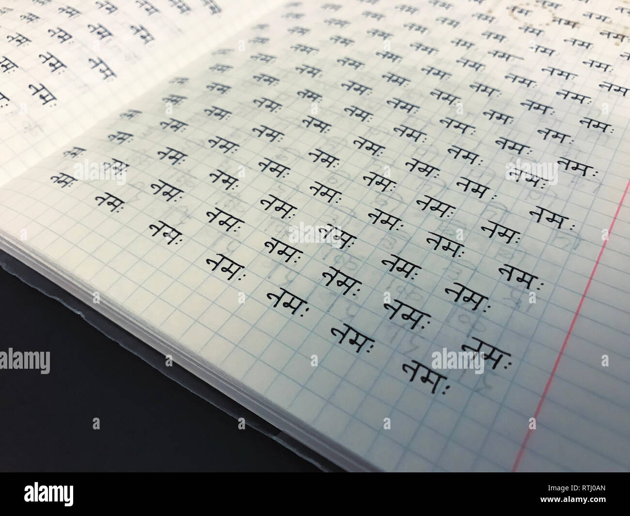 Devanagari Stock Photos & Devanagari Stock Images - Alamy