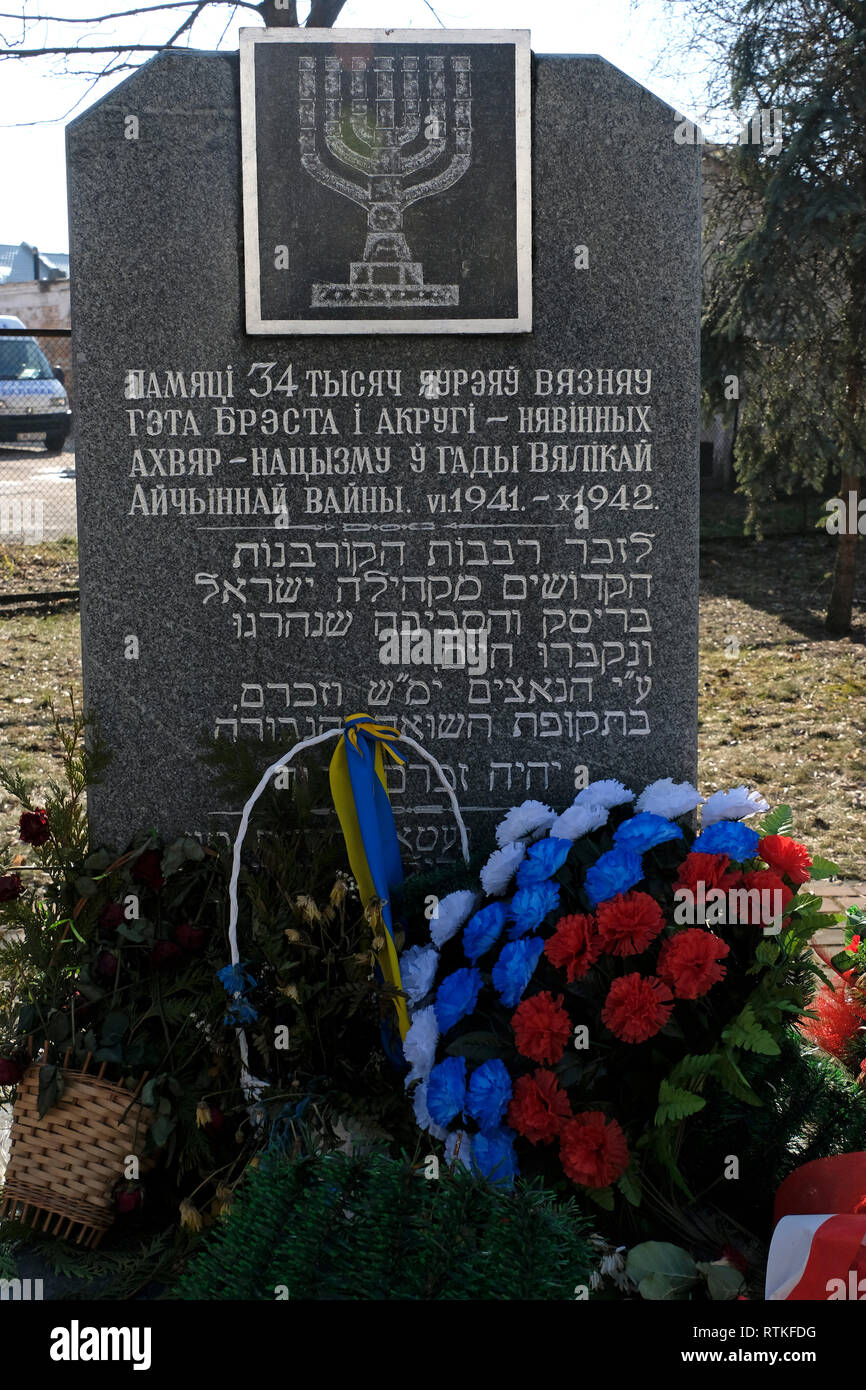 A wreath and flowers lay in front of memorial to the approximately 20,000 murdered Jews of Brest (also known as: Brest-Litovsk, at the site of the former Jewish ghetto, Stiftung Denkmal in the city of Brest in Belarus - Stock Image