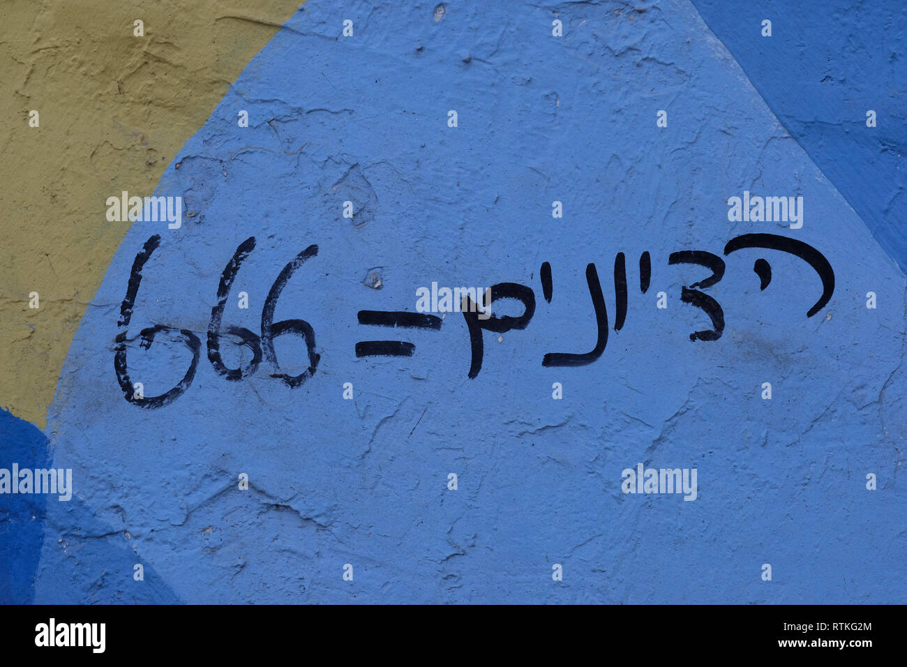 An anti-Zionist writing in Hebrew sprayed in the wall compares Zionism to  the number 666 which represents the devil in Mea Shearim ultra orthodox neighborhood in West Jerusalem Israel - Stock Image