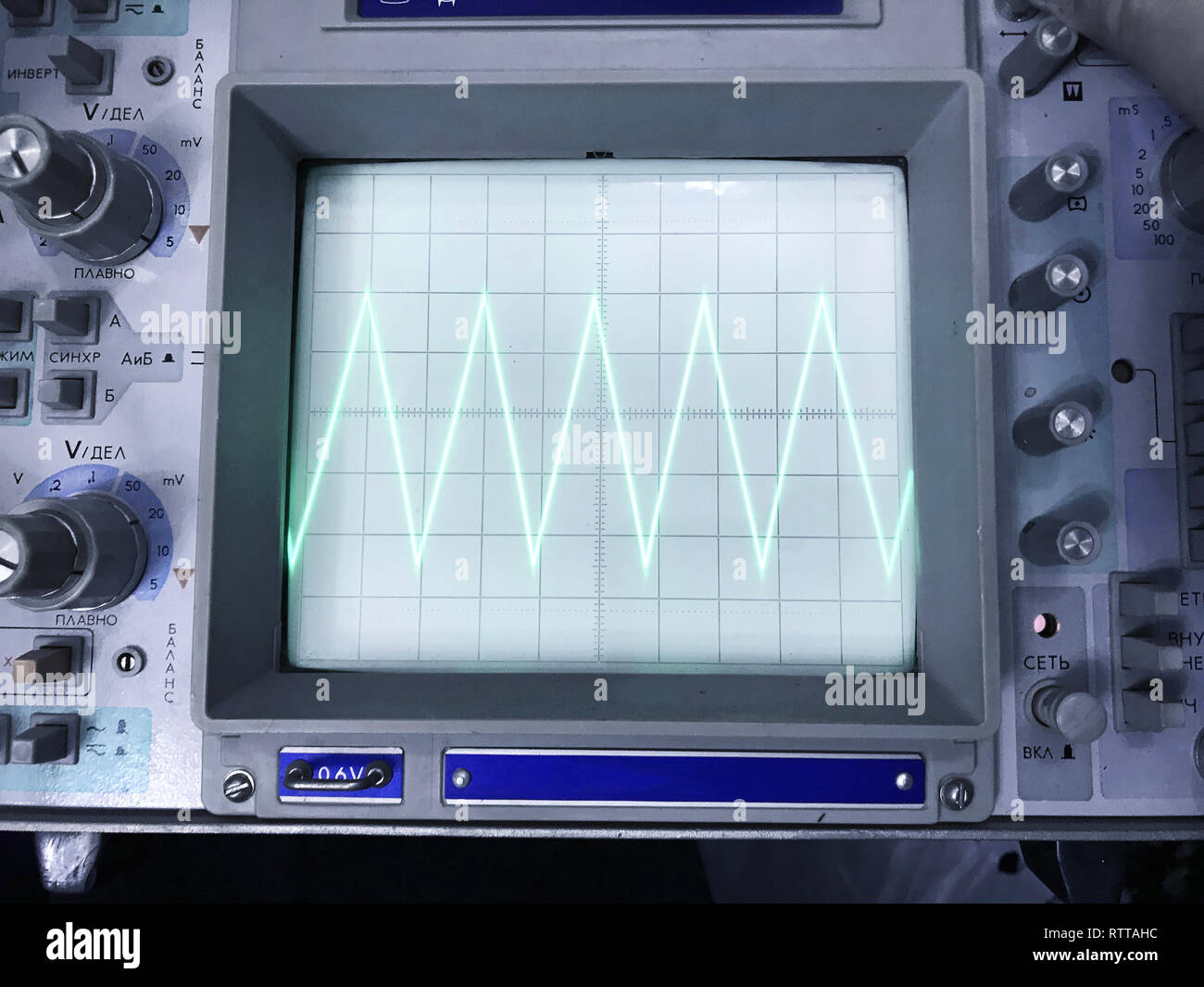 Old russian oscilloscope, technical equipment, blank screen Stock Photo
