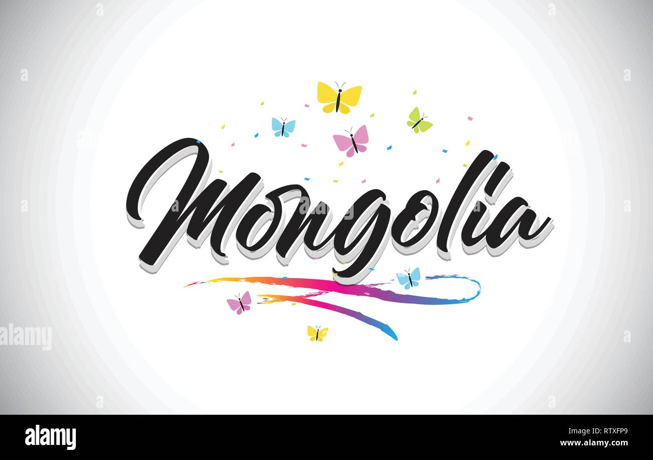 Mongolia Handwritten Word Text with Butterflies and Colorful Swoosh Vector Illustration Design. - Stock Vector