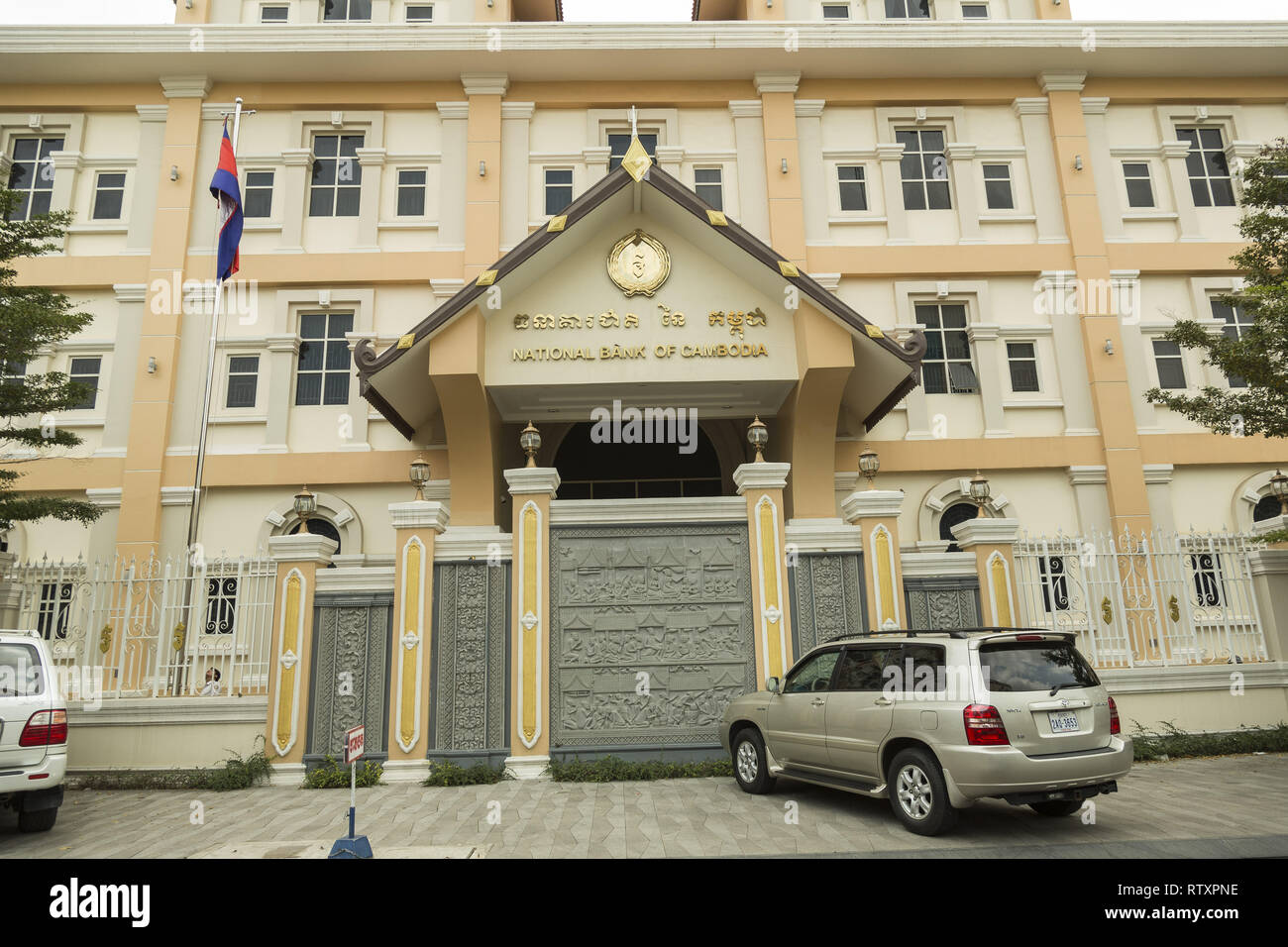 Central bank of Cambodia - Stock Image