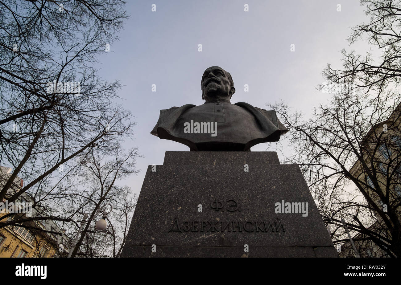 Felix Dzerzhinsky Monument, Minsk, Belarus - Stock Image