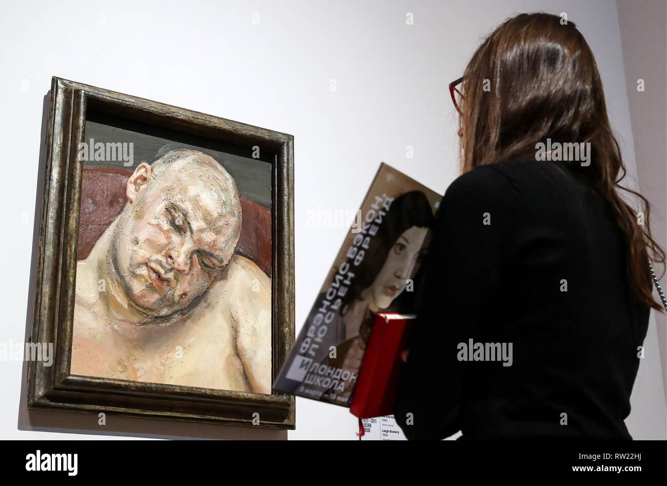 With you Lucian freud leigh bowery