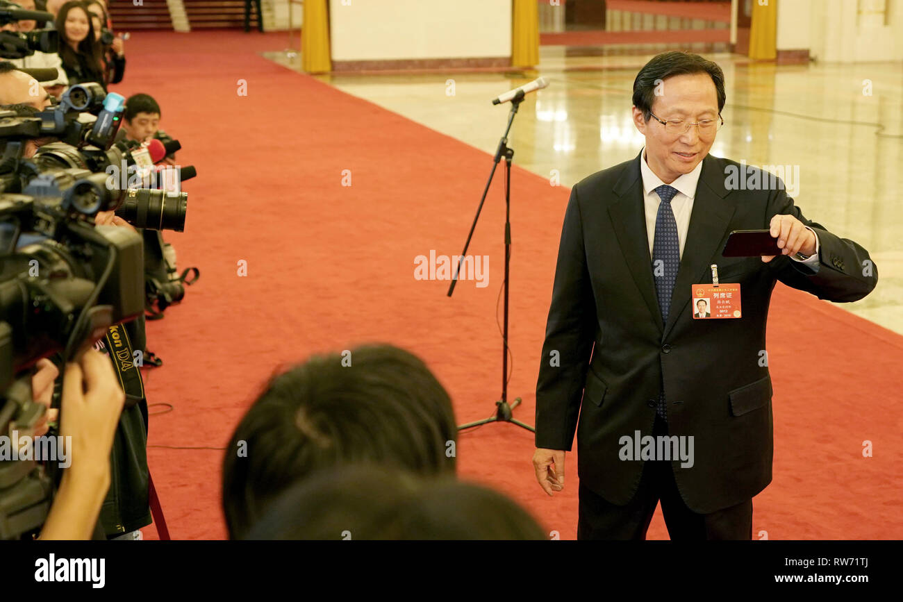Changfu Stock Photos   Changfu Stock Images - Alamy eaf944361