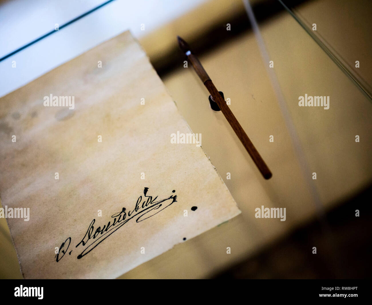 Dostoevsky's signature in the writer's house-museum of Moscow - Stock Image