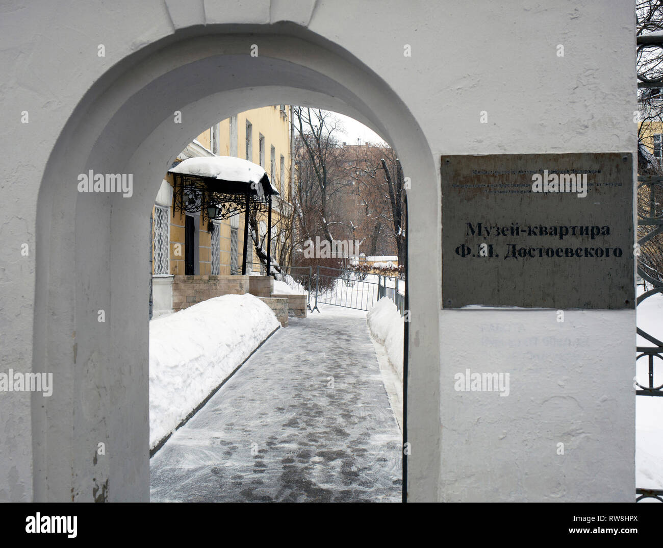 Entrance of the museum Dostoevsky in Moscow. The house is part of the hospital in which the writer's father was working as doctor - Stock Image