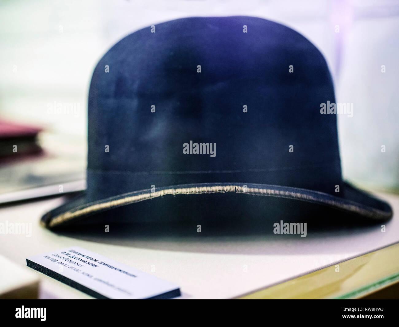 Dostoevsky's hat Stock Photo