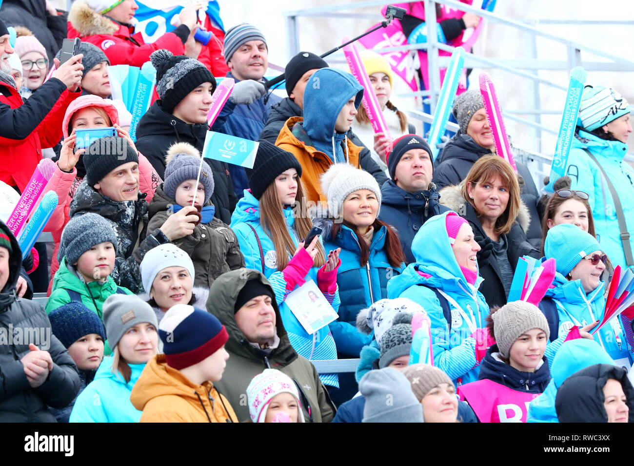 Sopka Cluster, Krasnoyarsk, Russia. 5th Mar, 2019. General view, MARCH 5, 2019 - Snowboarding : Parallel Giant Slalom during 29th Winter Universiade Krasnoyarsk 2019 at Sopka Cluster, Krasnoyarsk, Russia. Credit: Naoki Nishimura/AFLO SPORT/Alamy Live News Stock Photo