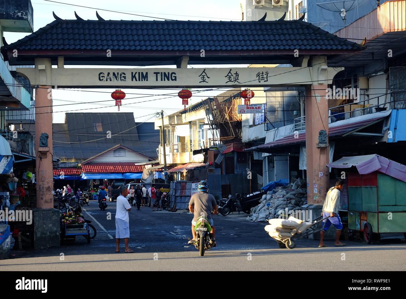 Gang Kim Ting Tanjung Pandan Belitung - Stock Image