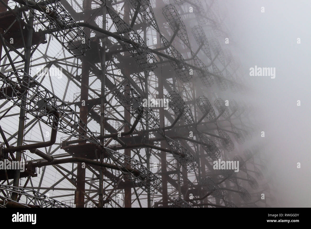 Interesting patterns created by fog over the Duga Radar, in the Chernobyl Exclusion zone - Stock Image