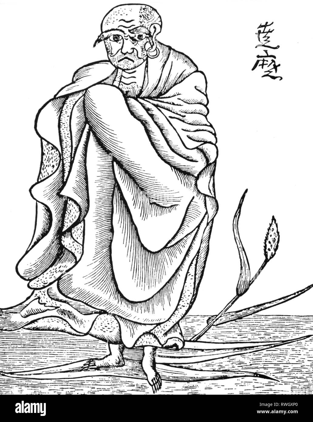 Bodhidharma, circa 440 - circa 528, Indian monk, full length, woodcut, 19th century, Additional-Rights-Clearance-Info-Not-Available - Stock Image