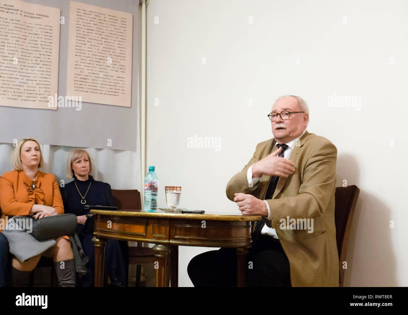 Lecture of the Russian film director Vladimir Bortko in the Dostoevsky Museum in Moscow - Stock Image