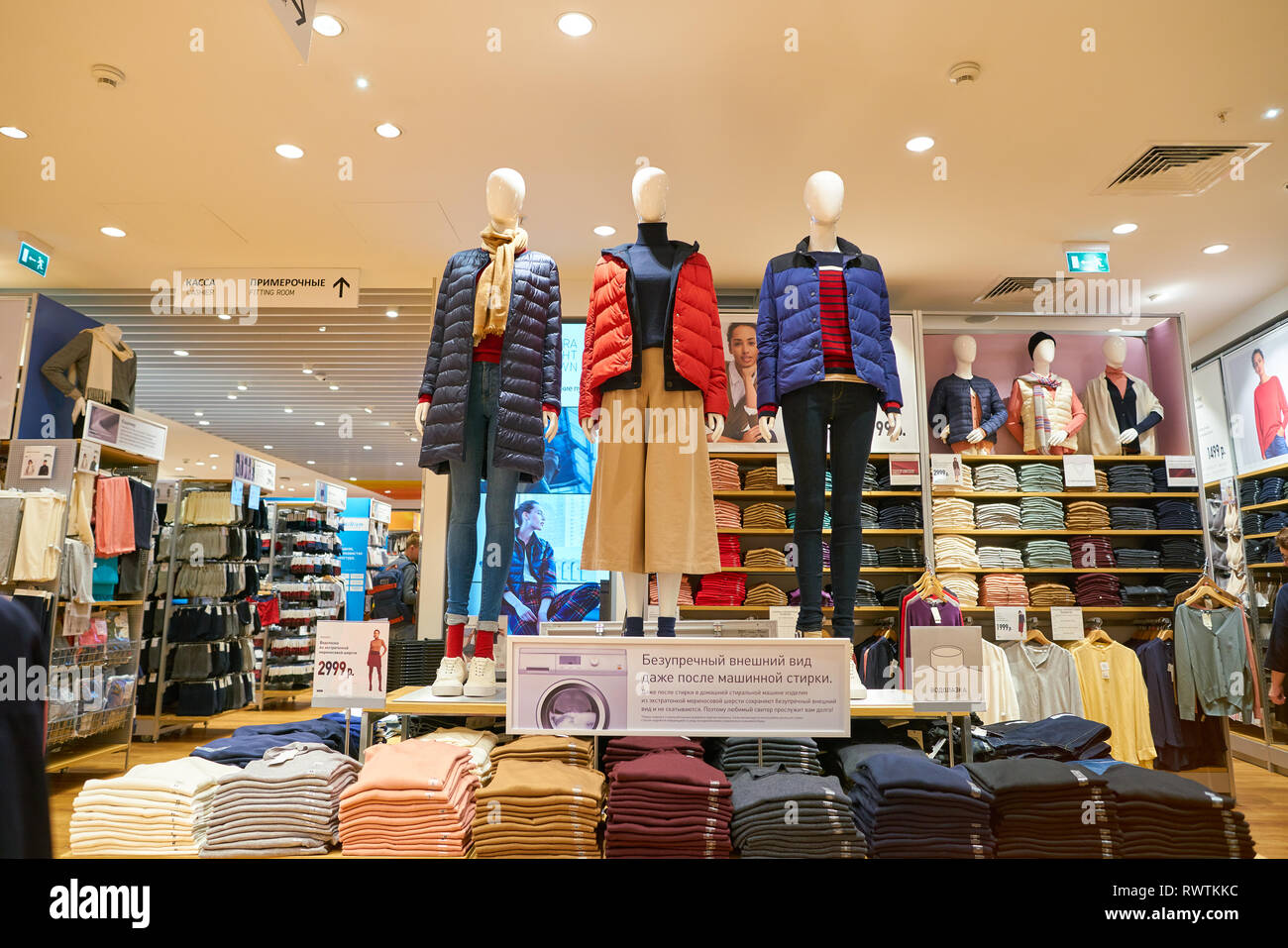 b2ee53efe9 MOSCOW, RUSSIA - CIRCA SEPTEMBER, 2018: interior shot of Uniqlo store in  Moscow. Uniqlo Co. Ltd is a Japanese casual wear designer, manufacturer and  r