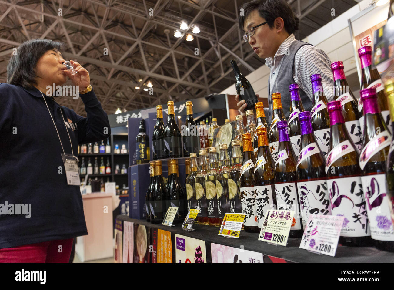 International Food And Drinks Exhibition Stock Photos