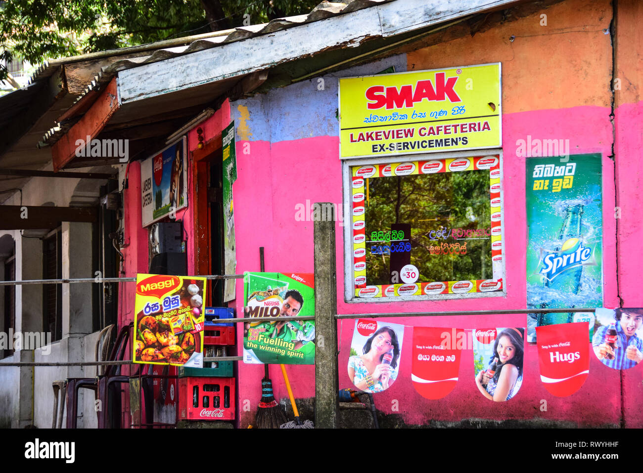 Smak, Lakeview Cafeteria, Kandy, Sri Lanka - Stock Image