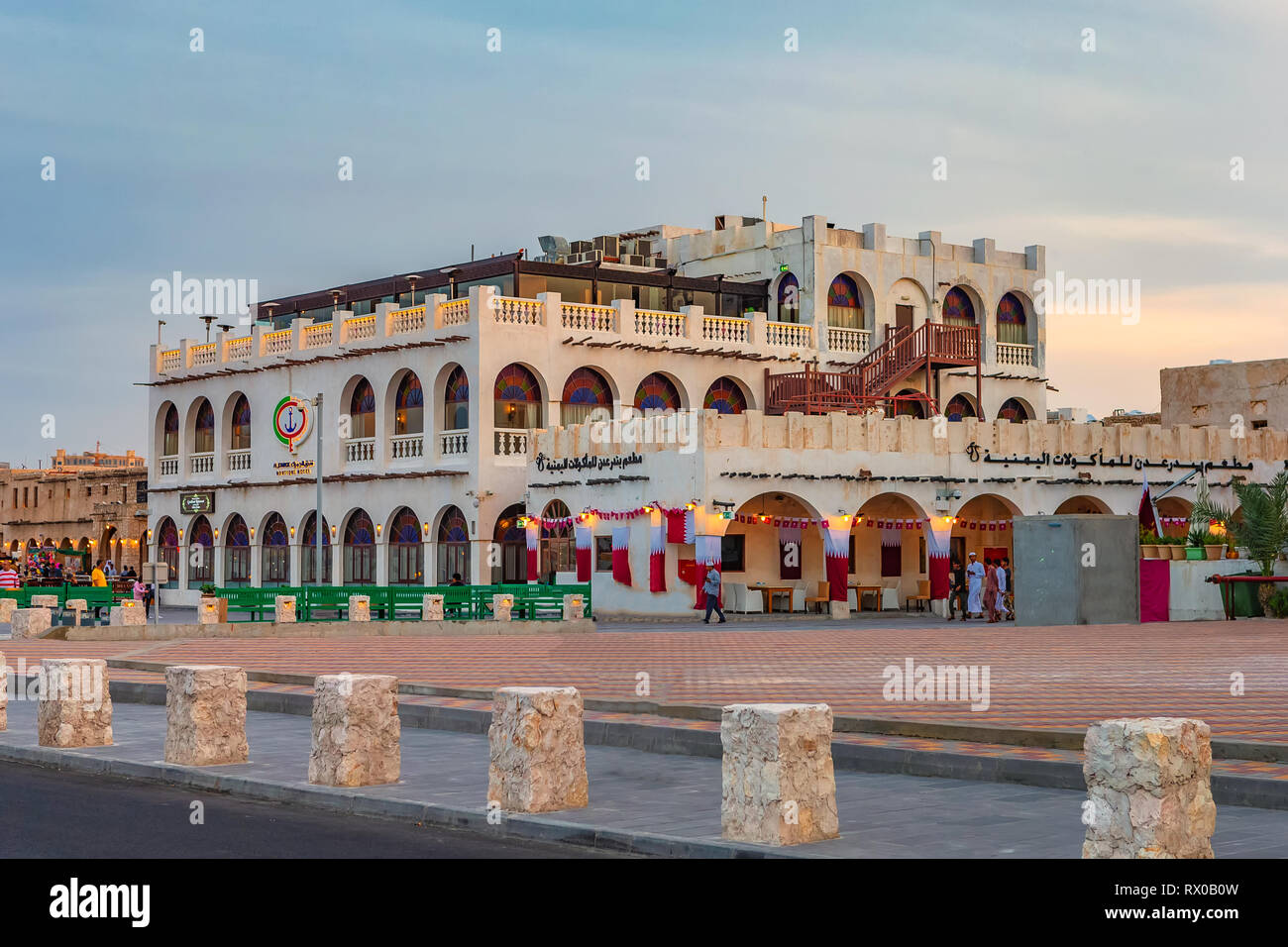 Souq Waqif is a souq in Doha, in the state of Qatar  The souq is