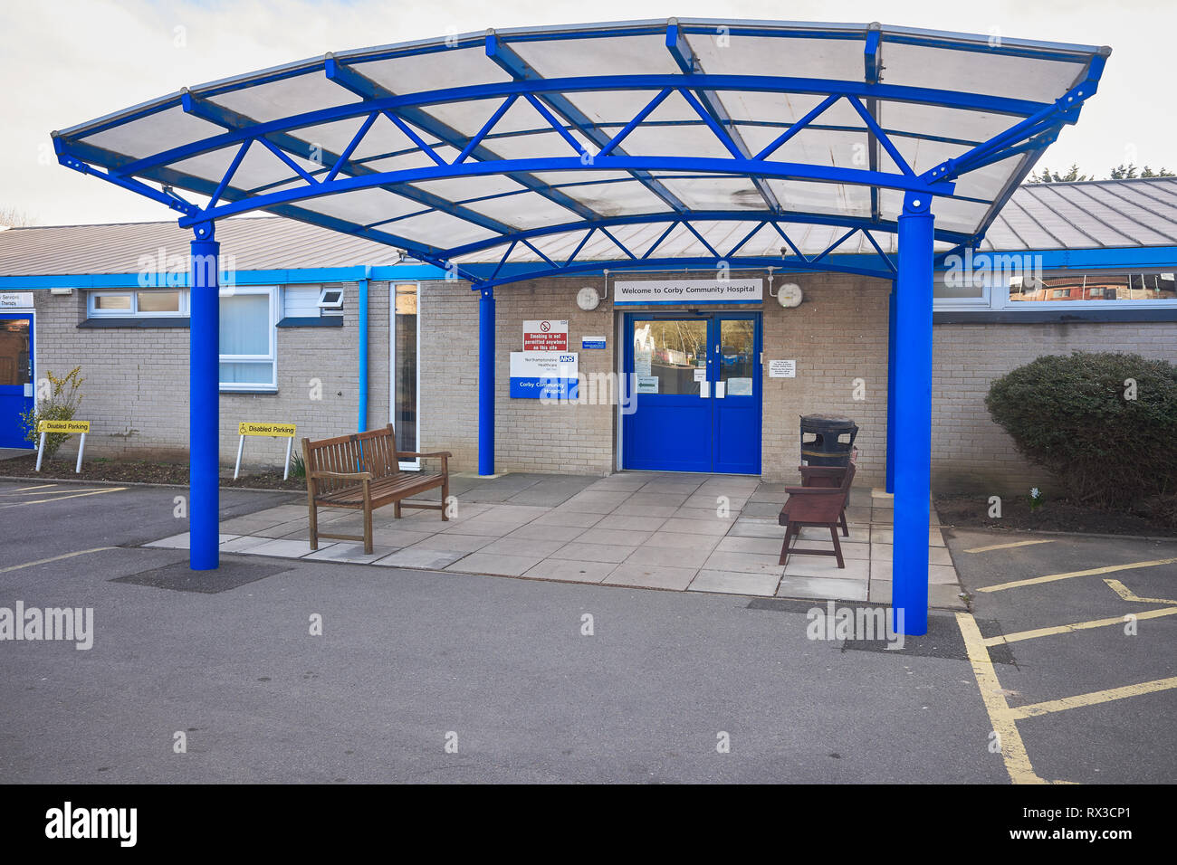 Entrance to the Community hospital at the Lakeside health campus opposite the boating lake in Corby, England. - Stock Image