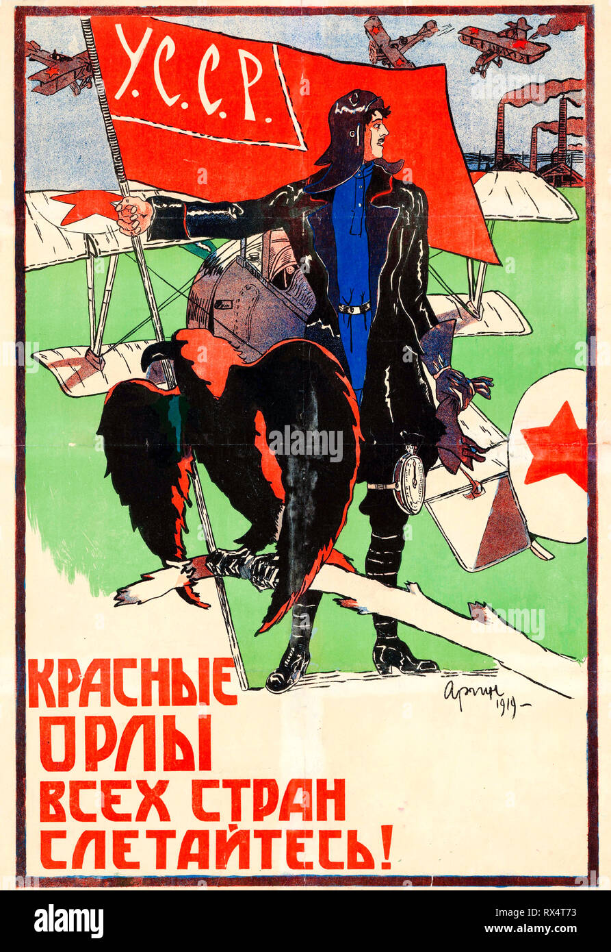 Soviet poster, Red Eagles of all countries, fly!, 1919 - Stock Image