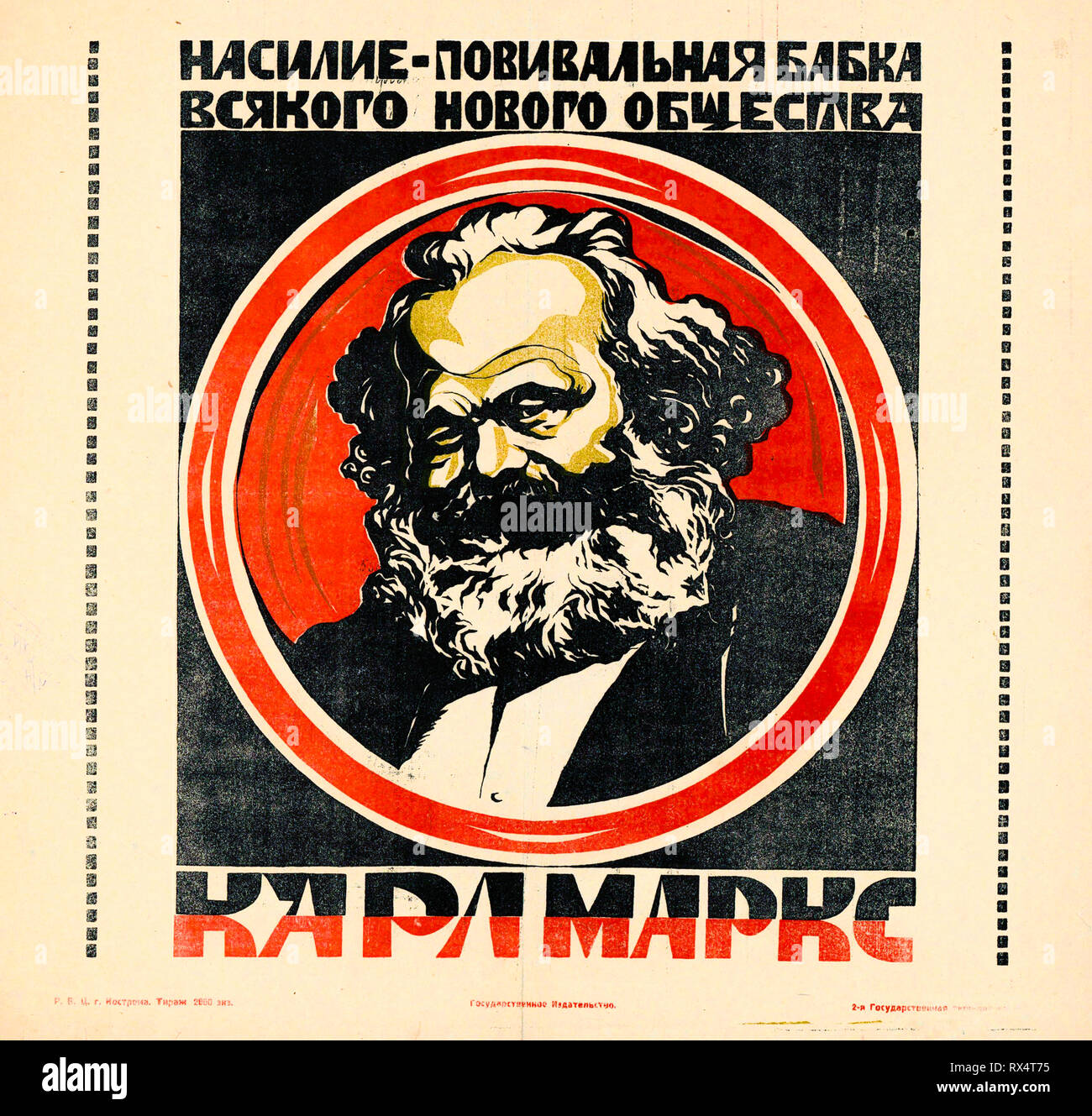 Soviet Propaganda Poster, Karl Marx portrait and quote, Violence is the midwife of every new society, c.1919 Stock Photo