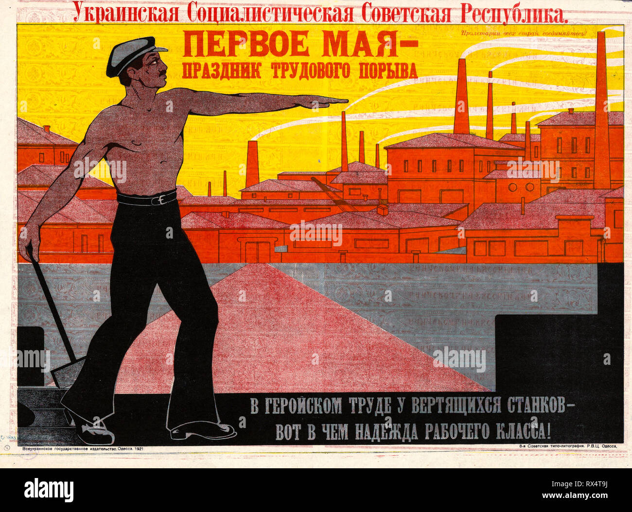 Soviet poster, promoting May Day, factories and the working class revolution, 1921 - Stock Image