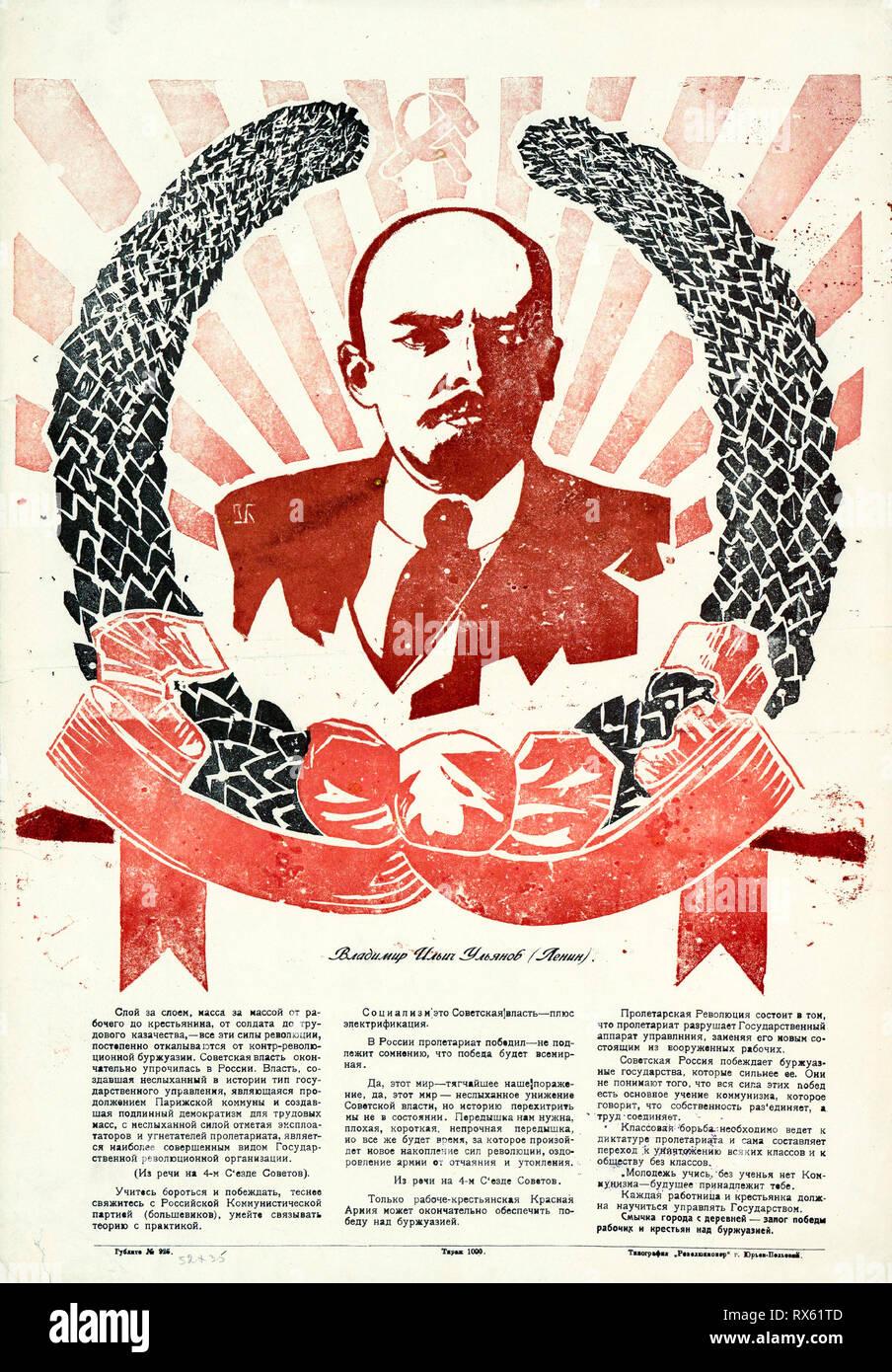 Vladimir Ilyich Ulyanov Lenin, poster, teachings, thoughts, 1924 - Stock Image