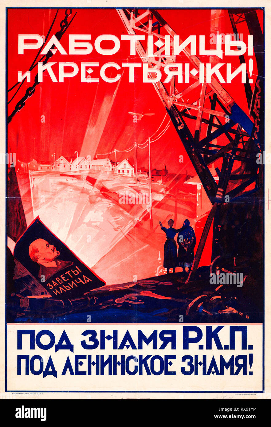 Soviet propaganda poster, Workers and peasant women! Under the banner of the RCP, under the Leninist banner!, 1925 - Stock Image