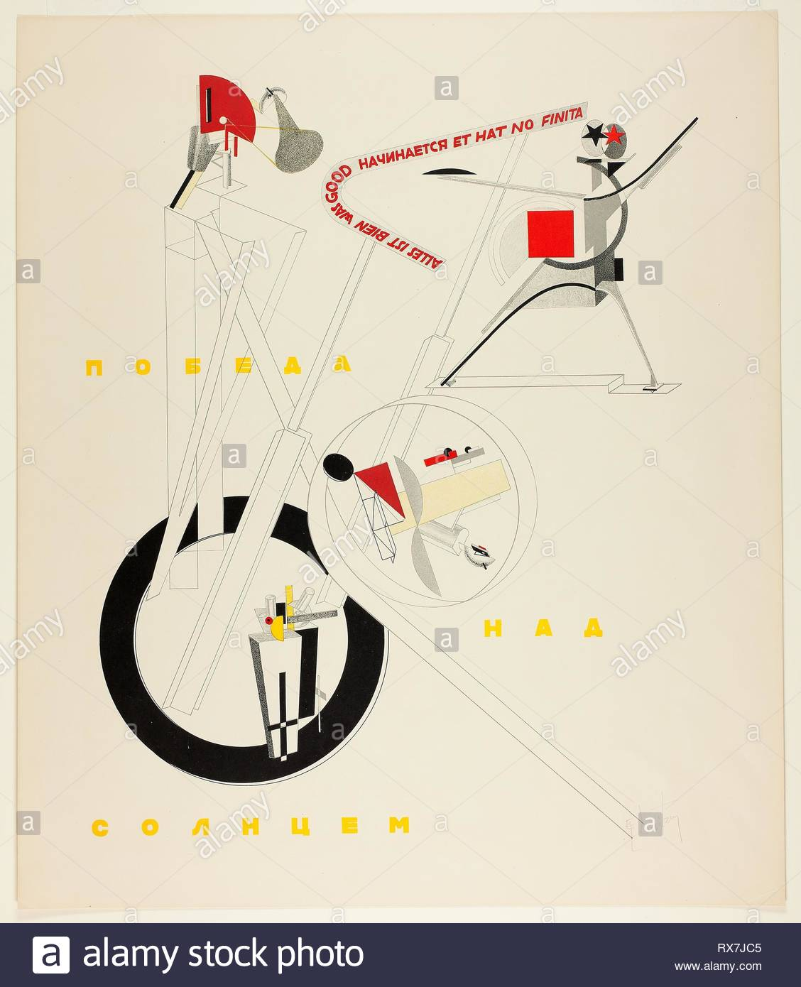 Title Sheet: Part of the Show Machinery, plate one from Figurines: The Three-Dimensional Design of the Electro-Mechanical Show: 'Victory over the Sun'. El Lissitzky (Lazar Markovich Lissitzky); Russian, 1890-1941. Date: 1923. Dimensions: 532 x 450 mm. Color lithograph on wove paper. Origin: Russia. Museum: The Chicago Art Institute. - Stock Image