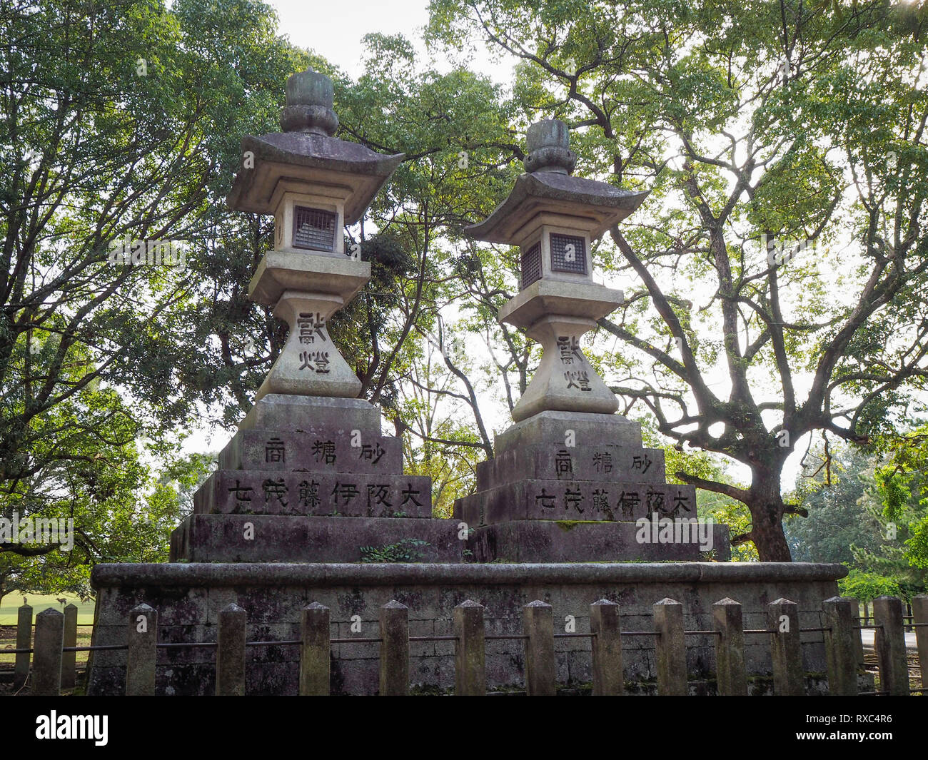 Nara, Japan - 15 Oct 2018: Ancient mossy stone structures near the Kasuga Grand Shrine at Nara, Japan - Stock Image