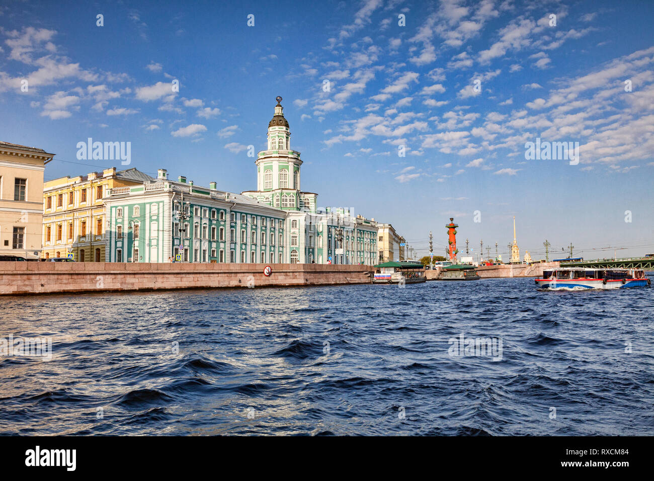 19 September 2018: St Petersburg, Russia - The Kunstkamera, or Kunstkammer Building which hosts the Peter the Great Museum of Anthropology and Ethnogr - Stock Image