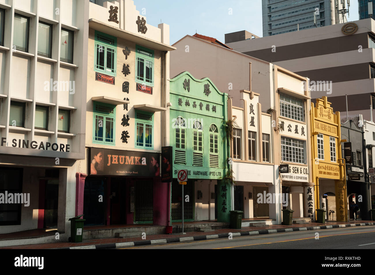 08.03.2019, Singapore, Republic of Singapore, Asia - A view of old buildings along South Bridge Road in the city centre. - Stock Image