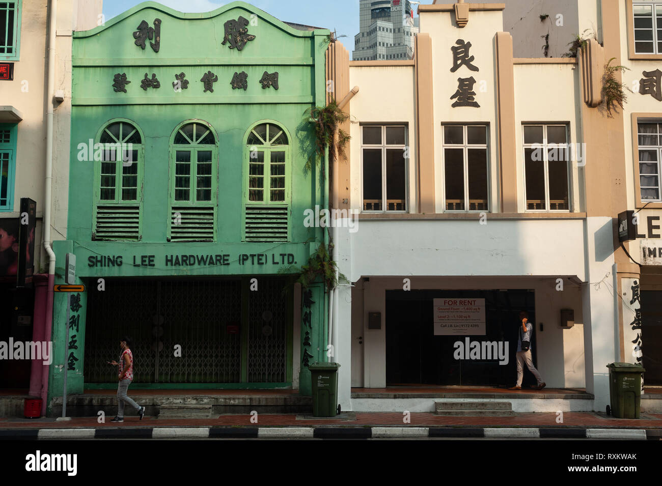 08.03.2019, Singapore, Republic of Singapore, Asia - A view of old buildings along South Bridge Road in the city centre. Stock Photo