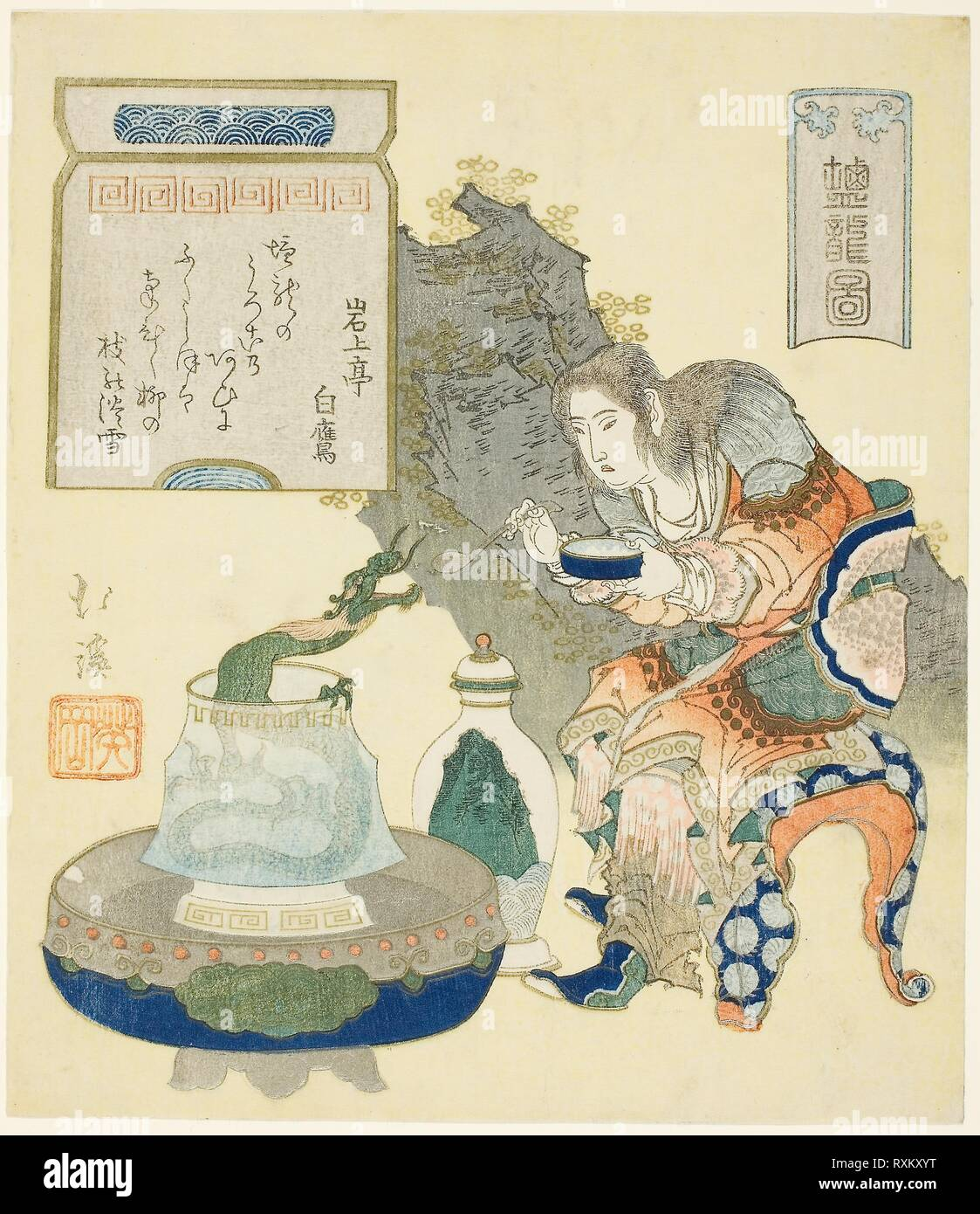 The Salt Dragon. Totoya Hokkei; Japanese, 1780-1850. Date ... Salt Map Of Japan on coloring map of japan, climate zone map of japan, natural gas map of japan,