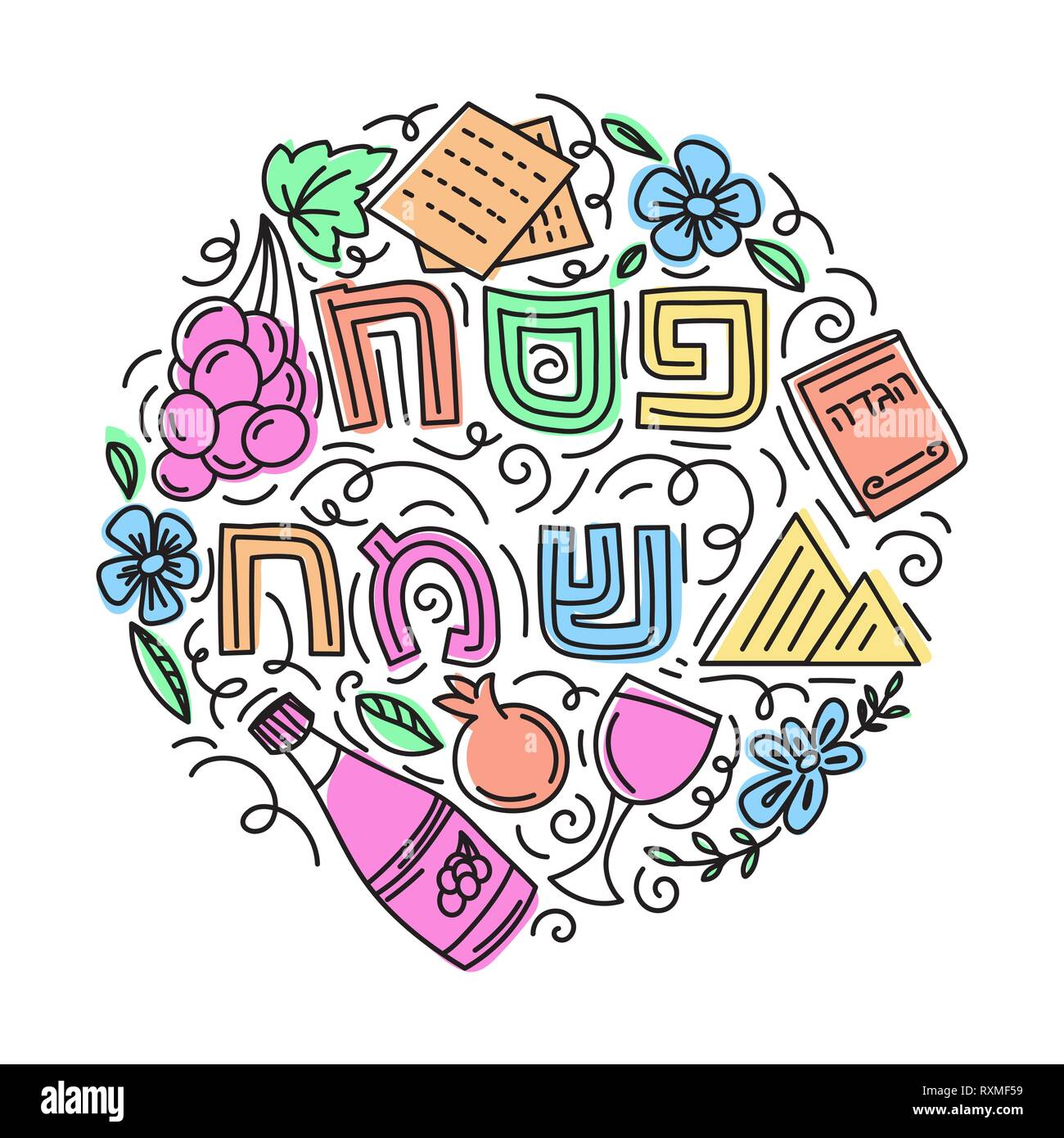 Passover greeting card (Jewish holiday Pesach). Hebrew text: happy Passover. Line art vector illustration. Doodle style. Isolated on white background. - Stock Vector