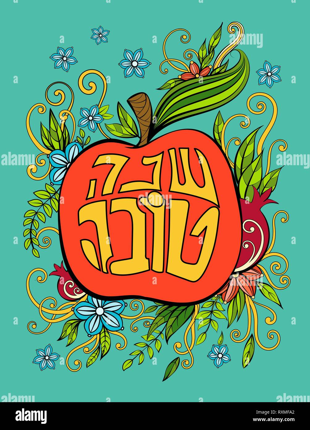 Rosh hashanah - Jewish New Year greeting card template with apple and pomegranate. Hebrew text Happy New Year. Hand drawn vector illustration. Stock Vector