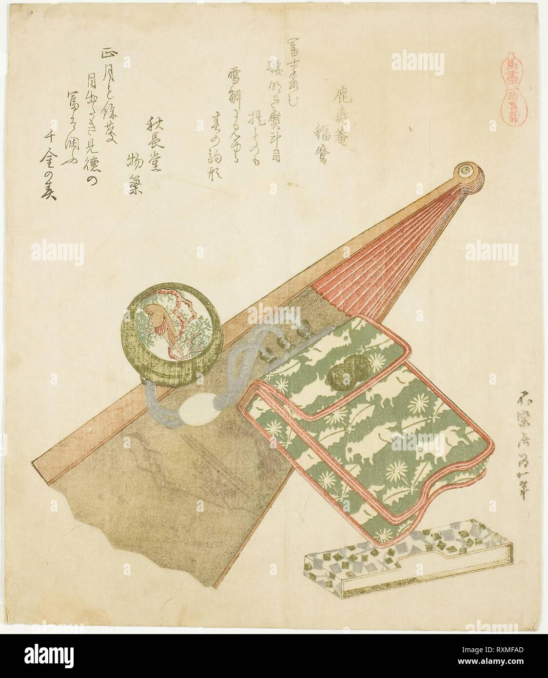 Horse Iris Pattern (Koma shobu), from the series 'A Selection of Horses (Uma-zukushi)'. Katsushika Hokusai ?? ??; Japanese, 1760-1849. Date: 1822. Dimensions: 20.7 x 17.8 cm. Color woodblock print; shikishiban, surimono. Origin: Japan. Museum: The Chicago Art Institute. - Stock Image