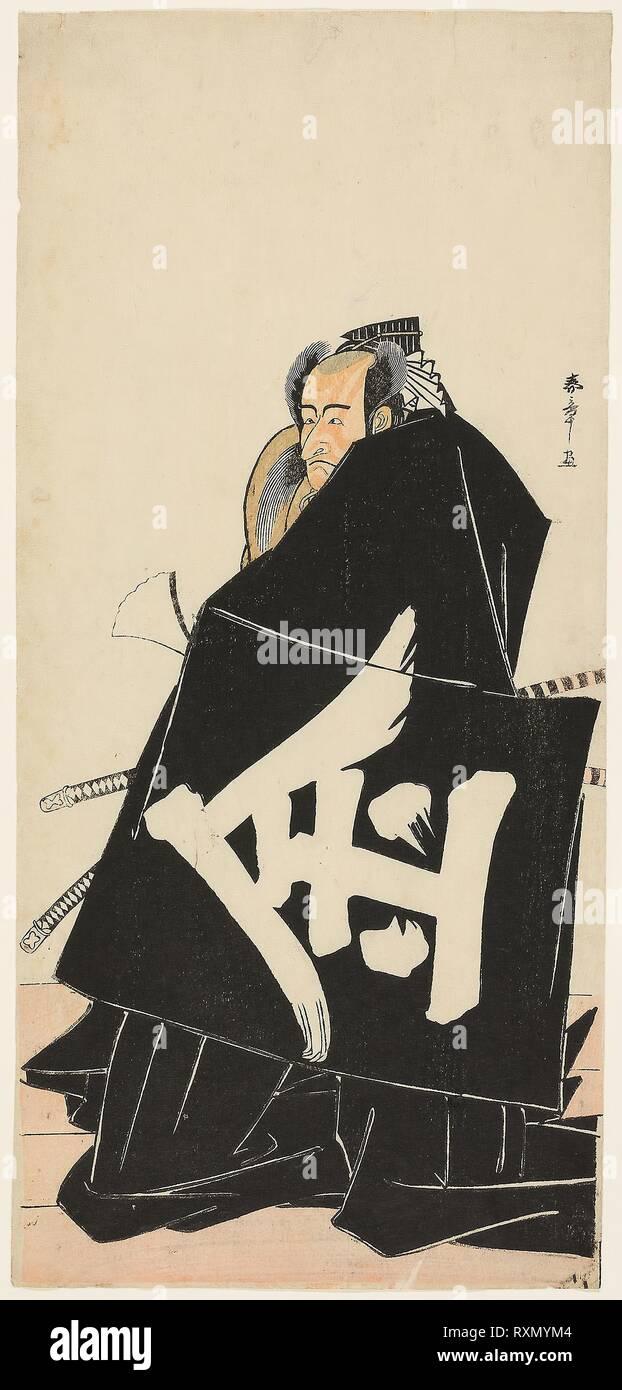Woman in Sakata