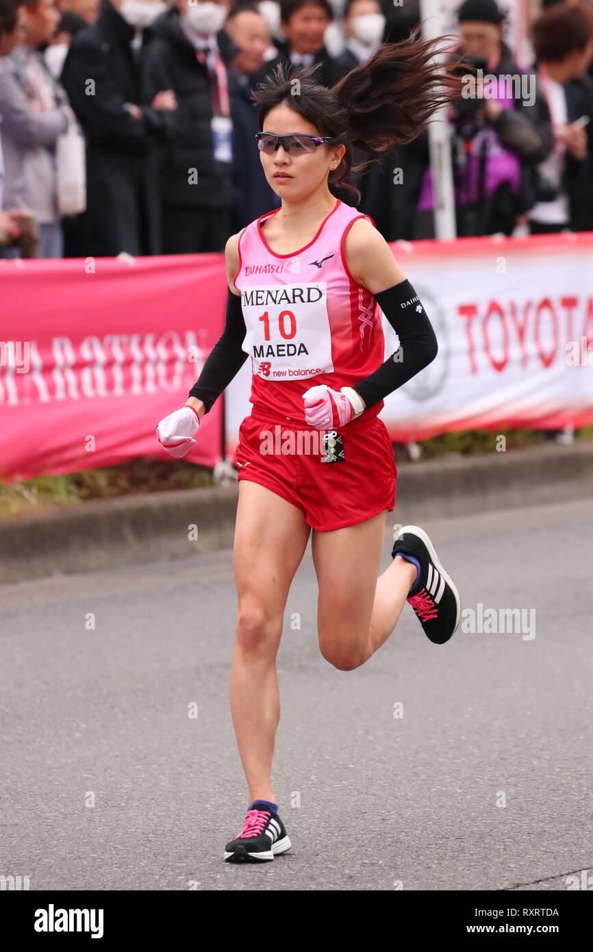 Nagoya, Aichi, Japan. 10th Mar, 2019. Sairi Maeda (JPN) Marathon : Nagoya Women's Marathon 2019 in Nagoya, Aichi, Japan . Credit: YUTAKA/AFLO SPORT/Alamy Live News Stock Photo