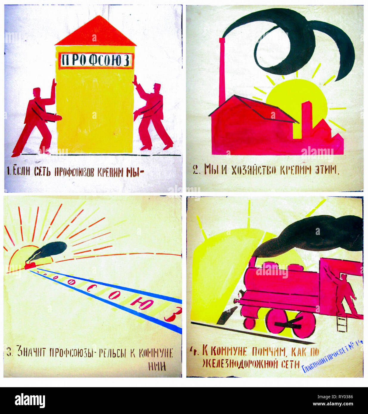 ROSTA windows, stencilled Soviet propaganda poster, Trade Union Movement Week. Strengthen trade unions, 1921 - Stock Image