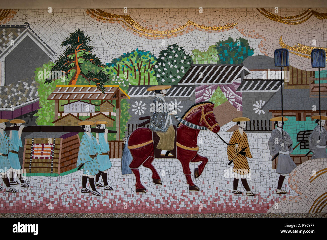 Nakasendo Mural - The Gokaido highways were established by the Tokugawa shogunate as official routes for daimyo feudal lords and their retainers to tr - Stock Image