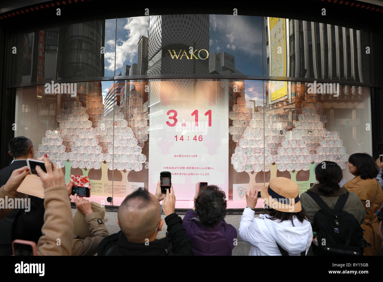 (190311) -- TOKYO, March 11, 2019 (Xinhua) -- A department store displays a memorial window to mourn for the victims of the March 11, 2011 earthquake-triggered tsunami during a memorial ceremony in Tokyo, Japan, March 11, 2019. Ceremonies were held across Japan on Monday to mark the eighth anniversary of a powerful earthquake-triggered tsunami, which obliterated swathes of the nation's northeastern seaboard and triggered the worst nuclear crisis since the 1986 Chernobyl disaster. A moment of silence was observed at a ceremony held in Tokyo and supported by the government. (Xinhua/Du Xiao - Stock Image