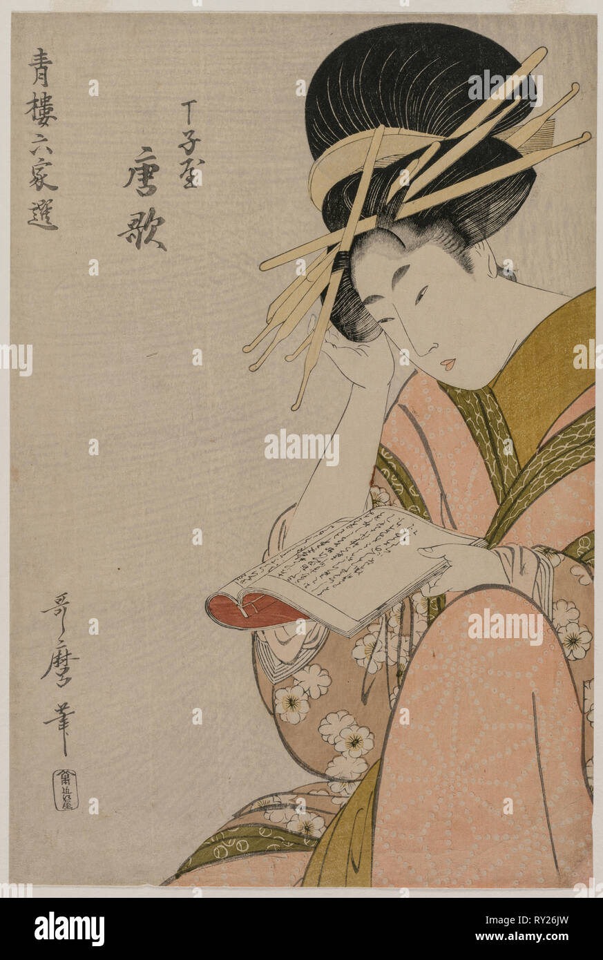 The Courtesan Karauta of Chojiya Reading a Book (from the series Six Authors of the Green Houses), late 1790s. Kitagawa Utamaro (Japanese, 1753?-1806). Color woodblock print; sheet: 37.5 x 25.3 cm (14 3/4 x 9 15/16 in - Stock Image