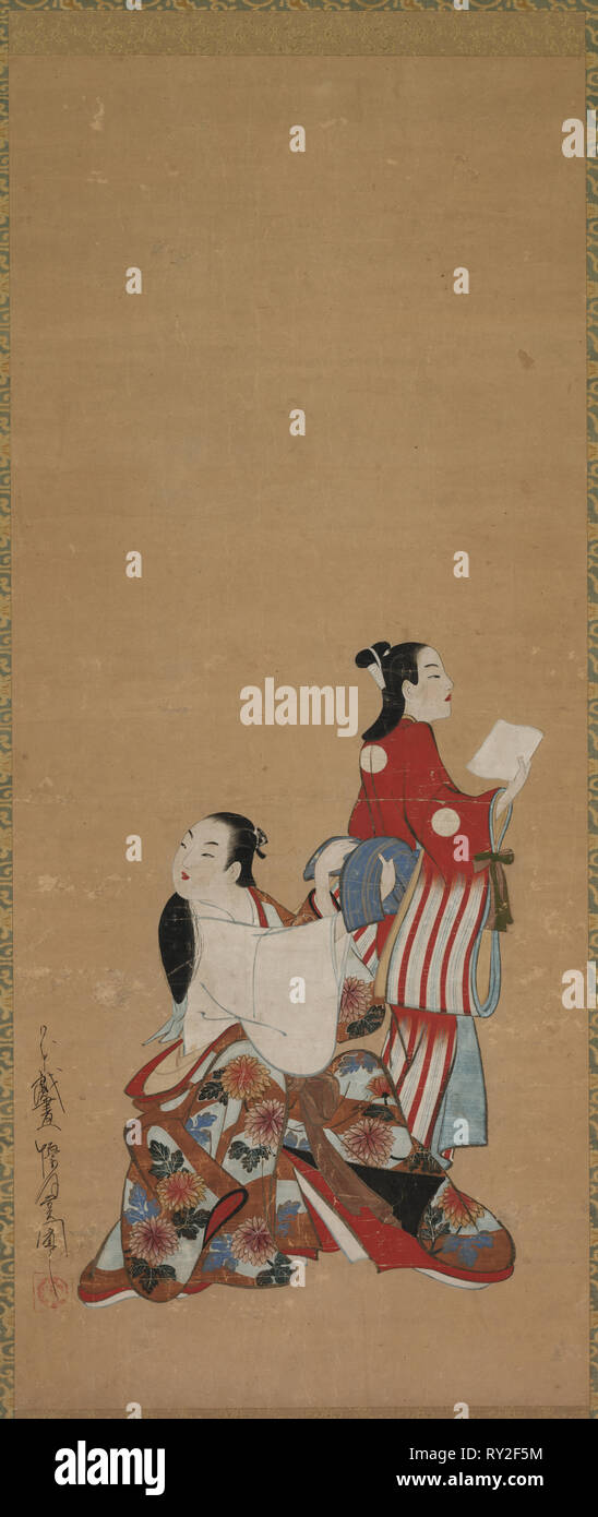 Courtesan (Oiran) and Attendant, 1615-1868. Japan, Ukiyo-e School, Edo Period (1615-1868). Hanging scroll: ink and color on paper; overall: 99.3 x 43.4 cm (39 1/8 x 17 1/16 in - Stock Image