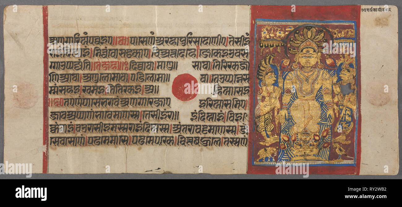 Serpents Protect Parshva from the Flood, from the Kalpa-sutra, c. 1500. Western India, Gujarat, late 15th-early 16th century. Opaque watercolor, ink and gold on paper; overall: 12.5 x 25.7 cm (4 15/16 x 10 1/8 in - Stock Image
