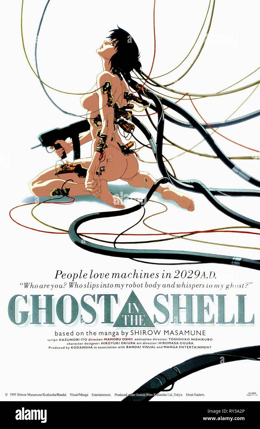Film Poster Ghost In The Shell 1995 Stock Photo Alamy
