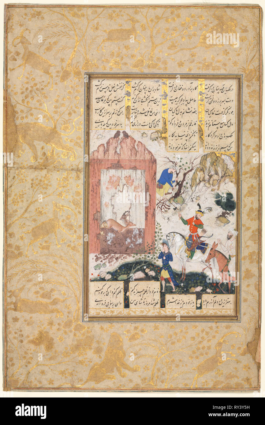 Nushirwan Listens to the Owls (recto): The Story of Nushirwan and his Minister 'The Third Discourse on Diverse Events and Disorder in Life' (verso), 1555-1565. Iran, Qazvin, Safavid Period, 16th Century. Opaque watercolor, ink and gold on paper; sheet: 32.7 x 21.8 cm (12 7/8 x 8 9/16 in.); image: 20.3 x 12.7 cm (8 x 5 in.); text area: 20.3 x 12.7 cm (8 x 5 in - Stock Image