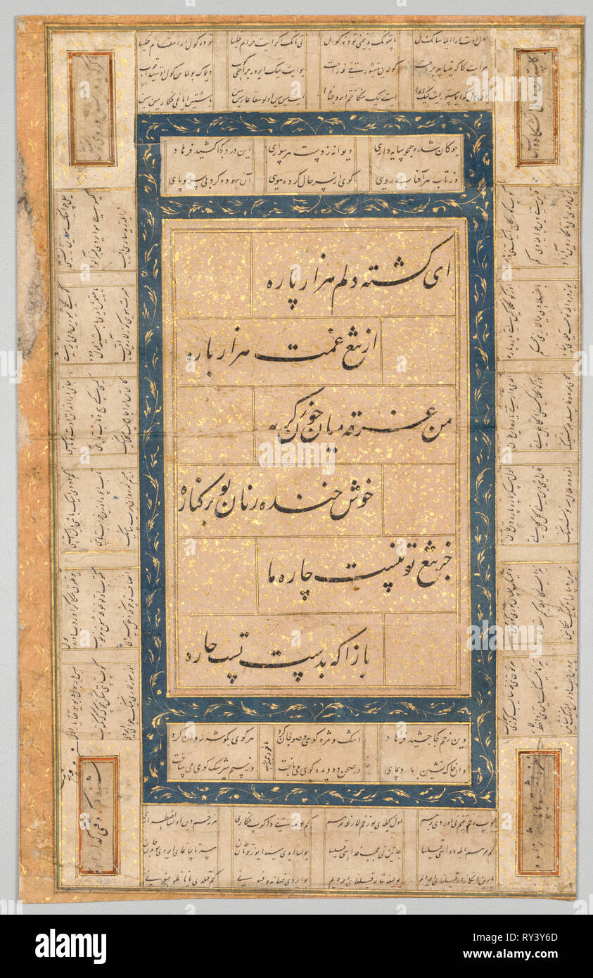 Calligraphy, Persian Verses, 1400s. Iran, Timurid period (1370-1501). Opaque watercolor, ink, and gold on paper - Stock Image