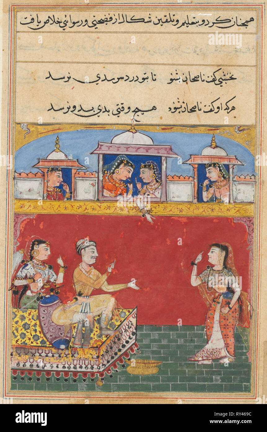 Page from Tales of a Parrot (Tuti-nama): Sixteenth night: The daughter-in-law returns from her misadventure, feigning insanity, c. 1560. India, Mughal, Reign of Akbar, 16th century. Opaque watercolor, ink and gold on paper Stock Photo
